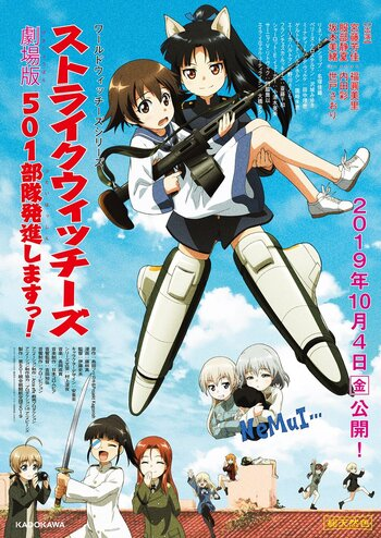 Strike Witches: 501st JOINT FIGHTER WING Take Off! Movie