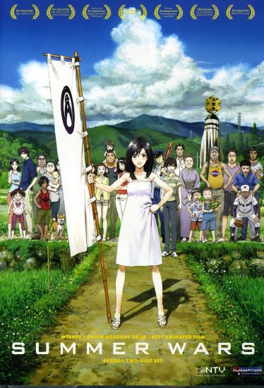 Summer Wars main image
