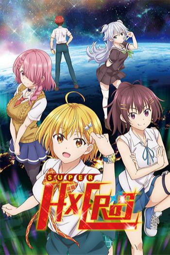 Dokyuu Hentai HxEros Anime Cover