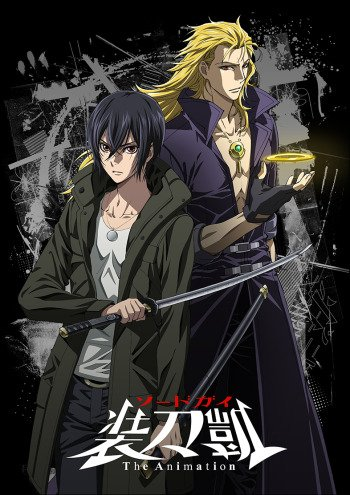 Sword Gai The Animation Anime Cover