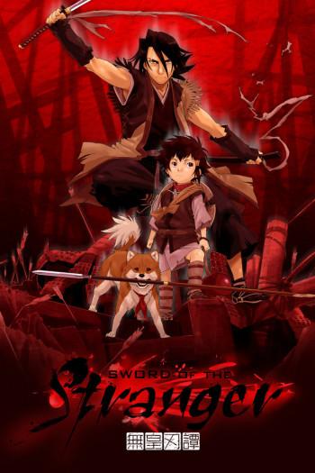 Stranger: Mukou Hadan Anime Cover