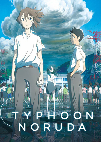 As An Unexpected Typhoon Bears Down On A Small Tropical Island Group Of Students Trapped At School Find Themselves Forced To Put Aside Their Personal