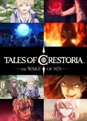Tales of Crestoria: Toga Waga wo Shoite Kare wa Tatsu Anime Cover
