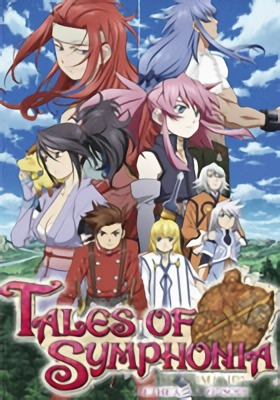 Tales of Symphonia the Animation: Tethe'alla Episode