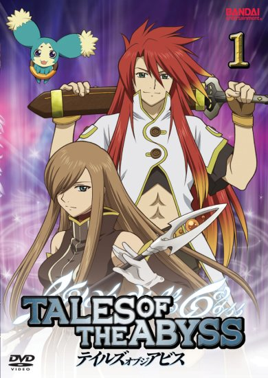 Tales of the Abyss main image