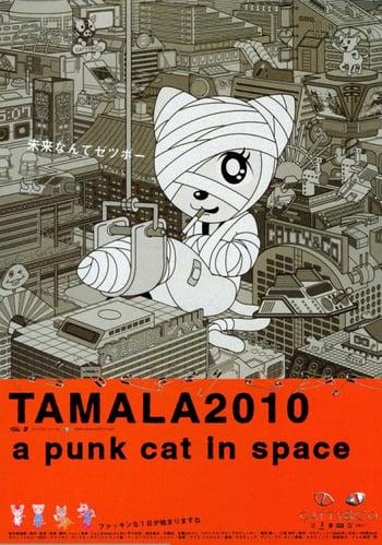 Tamala Space Cat Com