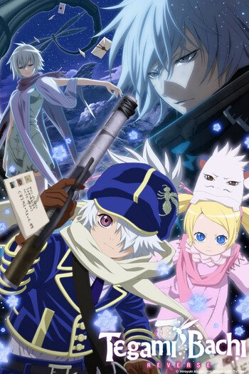 Tegamibachi Reverse Anime Cover