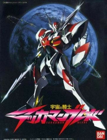 Tekkaman Blade: Burning Clock