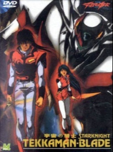 Tekkaman Blade: Twin Blood main image