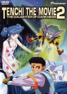 Tenchi The Movie 2: The Daughter Of Darkness main image
