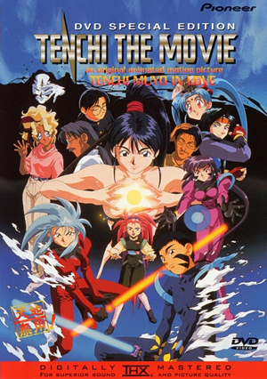 Tenchi The Movie: Tenchi Muyo! In Love