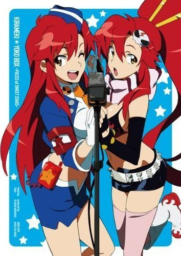 Tengen Toppa Gurren Lagann: Kirameki Yoko Box ~Pieces of Sweet Stars~ main image