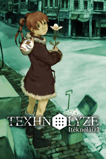 Развлечение С Телом Японской Телочки В Аниме Поррно Игре Аянами Рей И Ее Тело