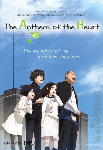 The Anthem of the Heart main image