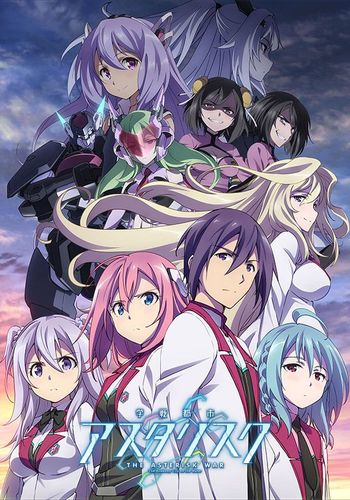 Gakusen Toshi Asterisk 2nd Season Anime Cover