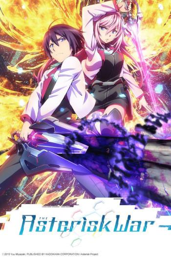 Gakusen Toshi Asterisk Anime Cover
