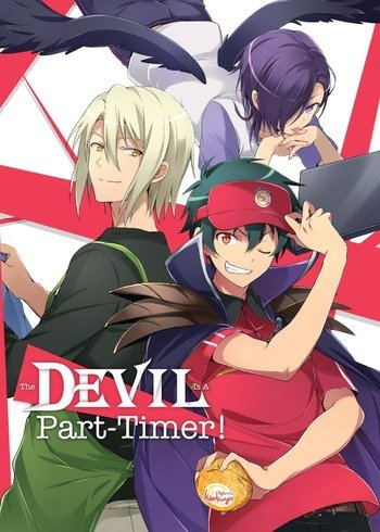 The Devil Is A Part