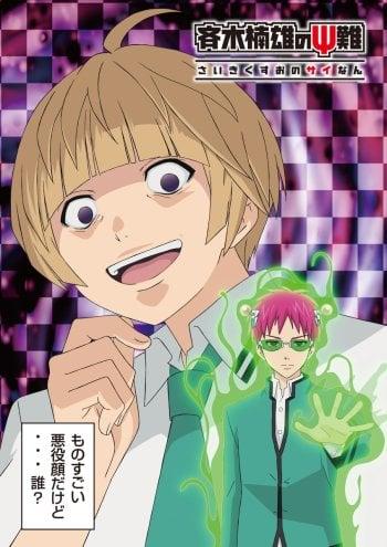 The disastrous life of saiki k 2nd season anime review by ryukami anime planet - The disastrous life of saiki k season 2 episode 1 ...