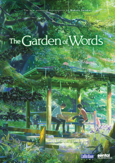 The Garden of Words main image