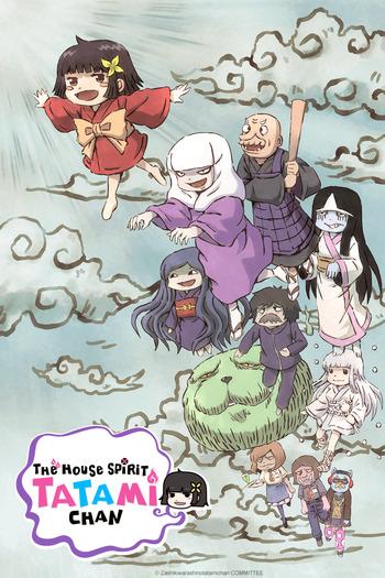Zashiki Warashi no Tatami-chan Anime Cover