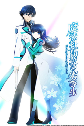 [MANGA/ANIME] The Irregular at Magic High School (Mahouka Koukou no Rettousei) The-irregular-at-magic-high-school-5829