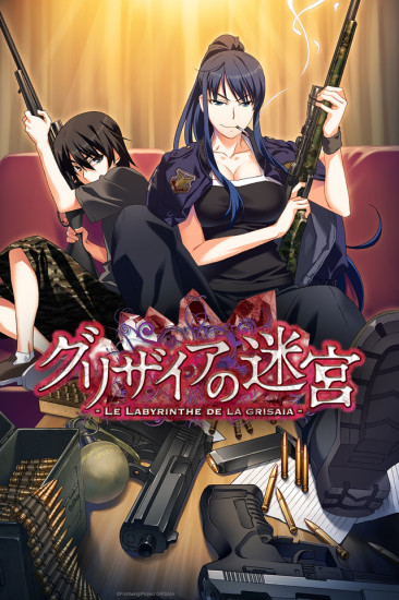 Characters Appearing In The Labyrinth Of Grisaia Anime Anime Planet