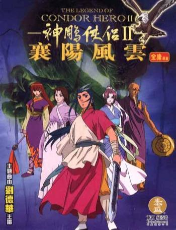 Condor heroes anime season 3 : Watch project runway allstars season