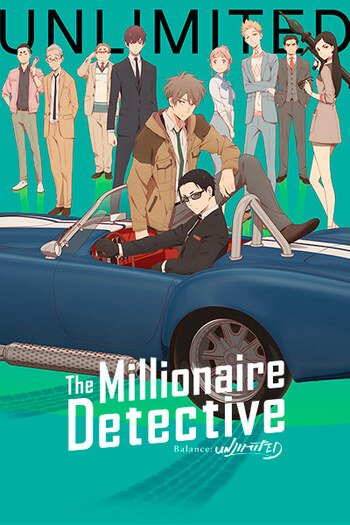 The Millionaire Detective - Balance:Unlimited screenshot