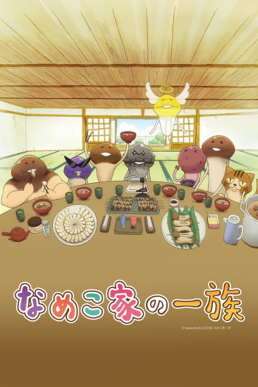 The Nameko Families
