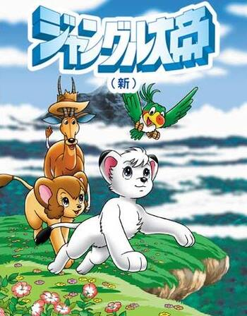 The New Adventures of Kimba The White Lion main image