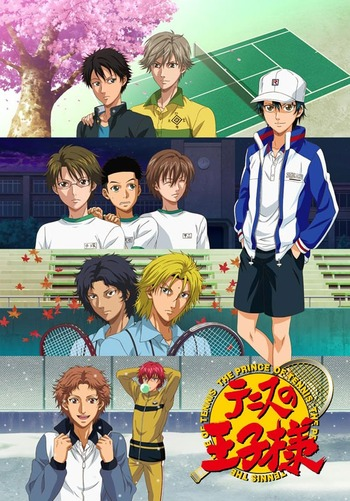 Prince of Tennis: Another Story II ~Ano Toki no Bokura main image
