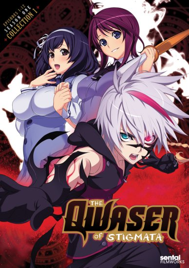 Seikon no Qwaser Anime Cover