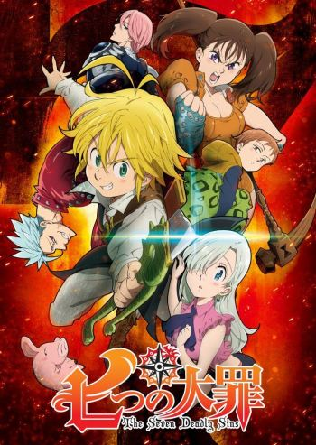 The Seven Deadly Sins main image