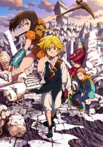 The Seven Deadly Sins Ova Anime Planet