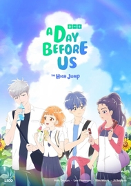 A Day Before Us Anime Planet