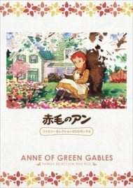 Akage no Anne image