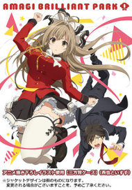 Amagi Brilliant Park: Wakuwaku Mini Theater