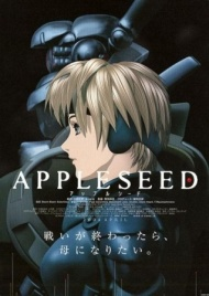 Appleseed Movie image