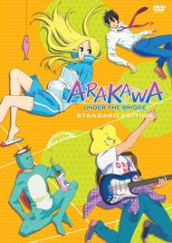 Arakawa Under the Bridge image