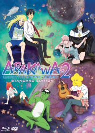 Arakawa Under the Bridge x Bridge image