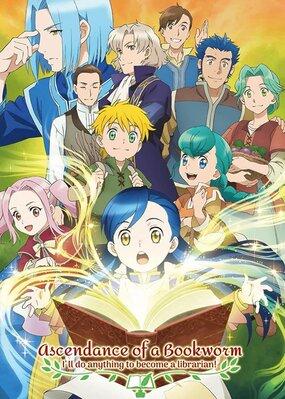 Upcoming Anime Chart   Anime-Planet