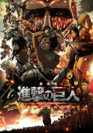 Attack on Titan Movie 1: Guren no Yumiya