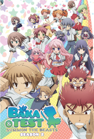 Baka and Test - Summon the Beasts 2