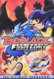 Beyblade - The Movie image