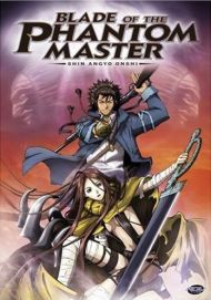 Blade of the Phantom Master image