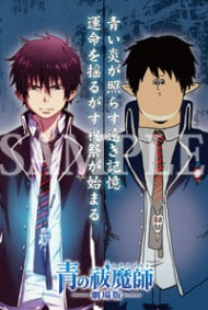 Blue Exorcist Movie Special