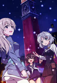 Brave Witches: Petersburg Dai Senryaku