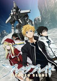 Break Blade Movie 1: Kakusei no Toki image