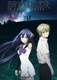Brynhildr in the Darkness Special