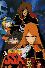 Captain Harlock - Mystery Of the Arcadia - DVD English Sub. by ...
